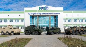 Kazakhstan Paramount Engineering